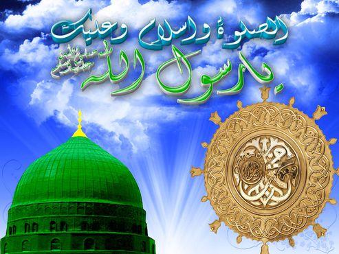 Ya Rasool Allah Tere Dar Ki Fazaon Ko Salam !!! - Naseeb.com  Ya Rasool Allah...