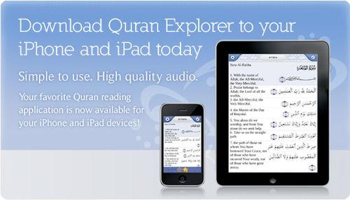 Quran Explorer - Naseeb com